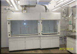 PSU - Material Research Lab